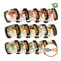(10+10) 다즐샵다이어트 식단 도시락 15종 10팩+10팩