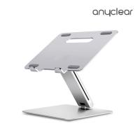 애니클리어 알루미늄 노트북 맥북 거치대 받침대 AP-8