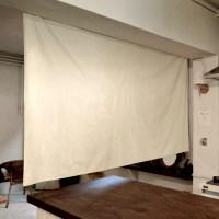 블랭크 광목 가로형 패브릭파티션 /  패브릭 가벽 (RM 253001)