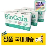 수입정품 바이오가이아 구강유산균 프로덴티스 로젠지 3개월분