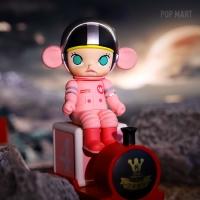 [팝마트코리아 정품 판매처] 몰리-행복한 기차 시리즈_랜덤