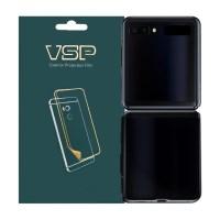 VSP 갤럭시 Z 플립 유광 후면보호필름 2매