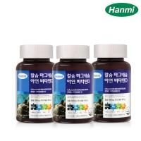 [한미] 칼슘 마그네슘 아연 비타민D 90정 X 3박스 (9개월분)