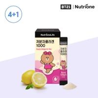 [뉴트리원] 4+1 라인프렌즈 저분자콜라겐 1000 14포 /레몬맛