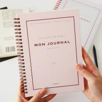 [����] Mon journal