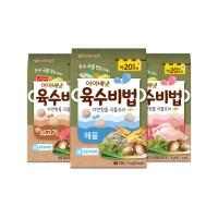 [아이배냇] 이유식 육수비법 닭고기 쇠고기