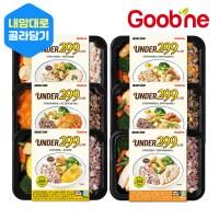 [굽네] UNDER299 곤약밥&닭가슴살 도시락 6종 1팩 골라담기