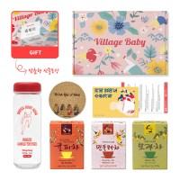 [임신축하] 임산부 수분섭취 차 3종 센스있는 워터보틀 선물세트