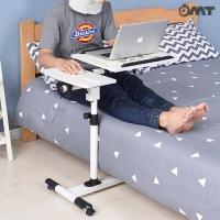 OMT 이동식 침대 거실 노트북테이블 2types_(1518536)
