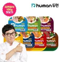[듀먼] 중대형견추천! 자연화식7종 모두맛보기(100g 7팩)
