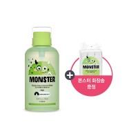 [에뛰드] 몬스터 미셀라 딥 클렌징 워터 700ml+몬스터 화장솜