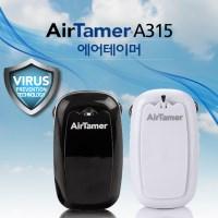 [에어테이머] 휴대용 공기청정기 Airtamer  A315