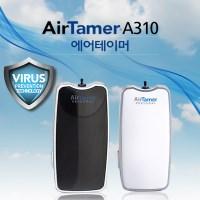 [에어테이머] 휴대용 공기청정기 Airtamer  A310