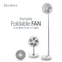 제크롤 BLDC 접이식 무선 선풍기 JK-F720W/JK-F720N