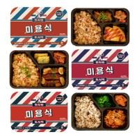 미용식 식단도시락 6종 6팩