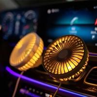단풍나무 LED 차량용 에어컨 거치식 쿨 선풍기 ACF11