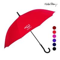 키스해링 12K 퍼피 장우산