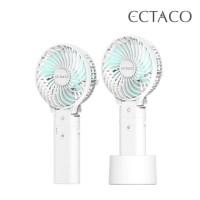 [엑타코] 6000mAh 대용량 휴대용 미니 핸디선풍기