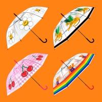 [위글위글] 투명우산 시즌2