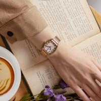 [쥴리어스정품] JA-1242 여성시계/손목시계/메쉬밴드