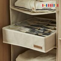 [한샘] 샘베딩 속옷양말정리함 24칸 - 리빙박스 다용도옷장