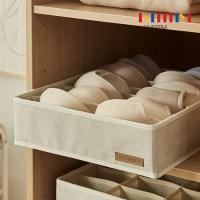 [한샘] 샘베딩 속옷양말정리함 7칸 - 리빙박스 다용도옷장