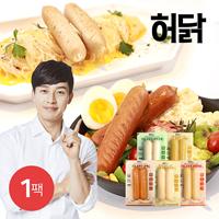 [허닭] 닭가슴살 소시지 그릴후랑크 100g 5종 택1
