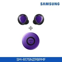 삼성 갤럭시버즈 플러스 BTS 에디션 블루투스이어폰 SM-R175