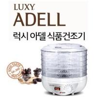 럭시아델 식품건조기(LU-300)