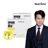 정우성 면역엔 홍삼 비타민 2박스(4개월분)