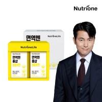 정우성 면역엔 홍삼 비타민 1박스(2개월분)