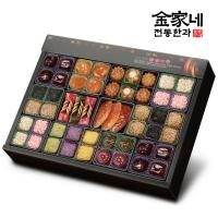 (9/28 오후1시 택배마감)김가네 전통한과 일품세트