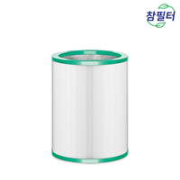 다이슨 퓨어쿨미 공기청정기필터 BP01 필터