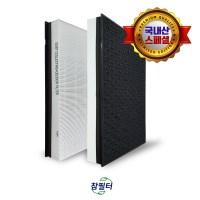 삼성 AX037FCVAUWD필터 CFX-B100D 프리미엄 스페셜