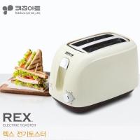 키친아트 2구 팝업 토스터기/토스트/식빵굽기