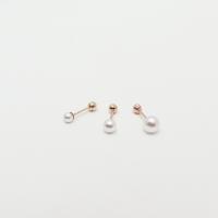 14K Gold Swarovski Pearl Piercing
