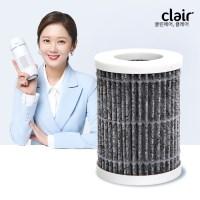 [클레어] B3 휴대용 무선 공기청정기 리필용 필터(3개입)