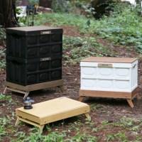 온유라이프 캠핑박스 캠핑테이블 폴딩박스 접이식 수납 감성캠핑용품