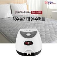 장수돌침대 온수매트 JSB-0619S 싱글