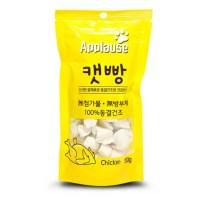 타비(s) 치킨 동결건조 - 캣빵 (50g)