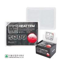 히트템 패드 붙이는 핫팩 (20개입/박스)
