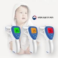 비접촉식 체온계 국내생산 의료기기 허가 폴리셀