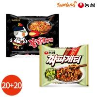 반반세트 농심 짜파게티 삼양 불닭볶음면 불닭게티 40봉 세트