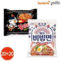반반세트 팔도 네넴띤 삼양 불닭볶음면 불닭비빔면 40봉 세트