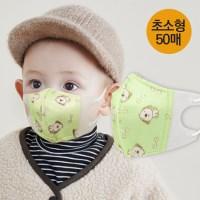 일회용 유아용 초소형 3D 3중필터 그린퍼피 마스크