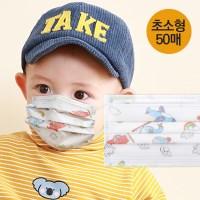 일회용 유아용 초소형 3중필터 비행기 마스크