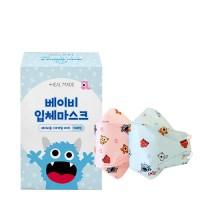 [힐메이드] 베이비 입체마스크(10매)