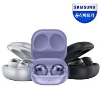 [10% 할인 쿠폰] 갤럭시버즈 프로 블루투스 이어폰 SM-R190