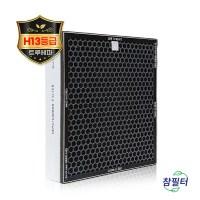 삼성 AX60K5051WDD필터 CFX-D100D 골드 국산(H13등급)