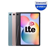갤럭시탭S6 라이트 10.4 LTE 64GB (SM-P615)